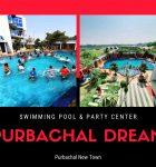 https://qrbangladeshswimmingpoolstore.com/wp-content/uploads/2021/04/Swimming-Pool-Equipment-Supplier-2.jpg